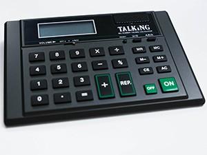 Big Number Talking Calculator